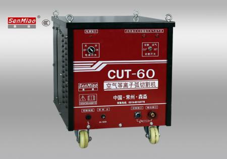 等离子切割机CUT-60