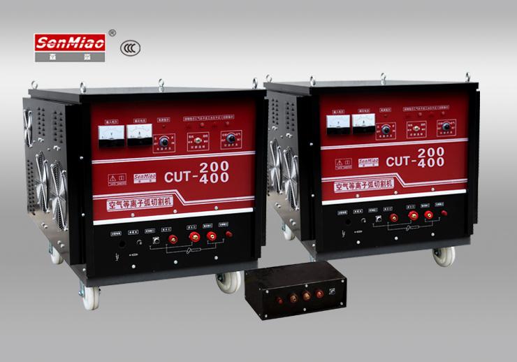 等离子切割机CUT-200/400