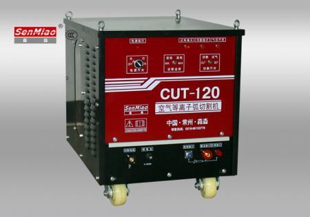 等离子切割机CUT-120(薄板1-40mm)