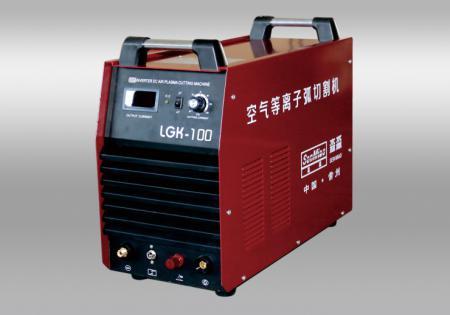 LGK-100逆变等离子切割机