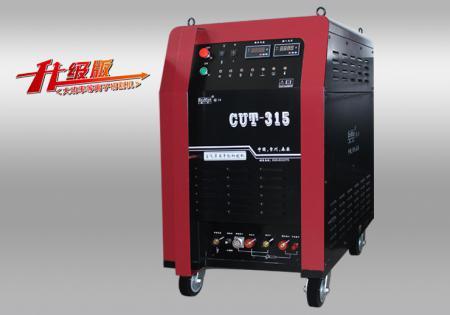 等离子切割机(升级版)CUT-315